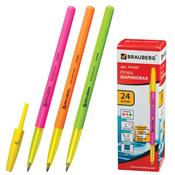тип ручки: Гелевая, цвет письма: синий, механизм: Колпачок