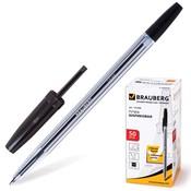 тип ручки: Шариковая, цвет письма: черный, механизм: Колпачок