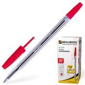 тип ручки: Шариковая, цвет письма: красный, механизм: Колпачок
