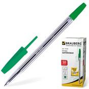 тип ручки: Шариковая, цвет письма: зеленый, механизм: Колпачок